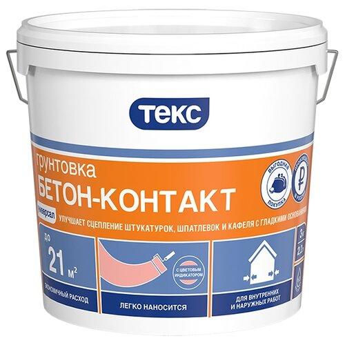 Грунтовка ТЕКС бетон-контакт Универсал (3 кг) 3 кг