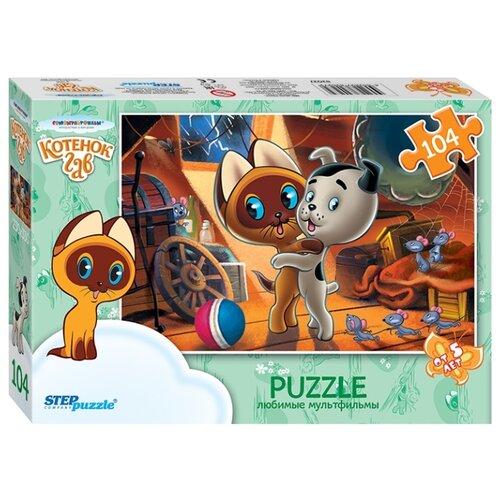 Пазл Step puzzle Котёнок по имени Гав (82027), 104 дет.