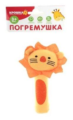 Погремушка Крошка Я Левушка 1886904