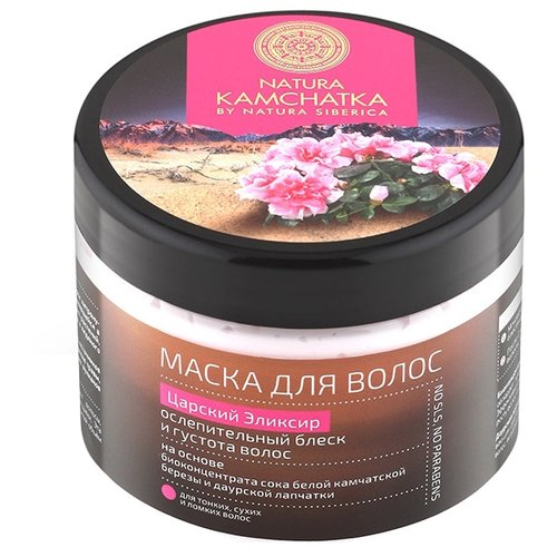 Natura Siberica Kamchatka Маска для волос «Царский эликсир», 300 млМаски и сыворотки<br>