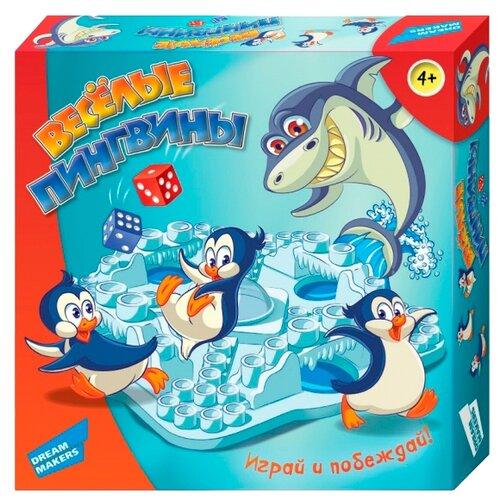 Купить Настольная игра Dream Makers Пингвины (707-36), Настольные игры