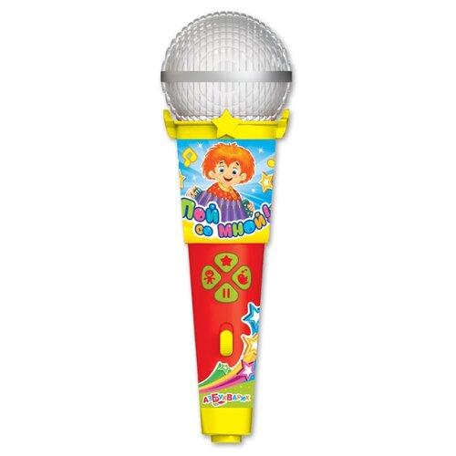 Купить Азбукварик микрофон Пой со мной! Песенки В. Шаинского красный/желтый/серый, Детские музыкальные инструменты