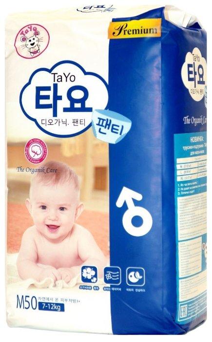 TaYo трусики для мальчиков M (7-12 кг) 50 шт.