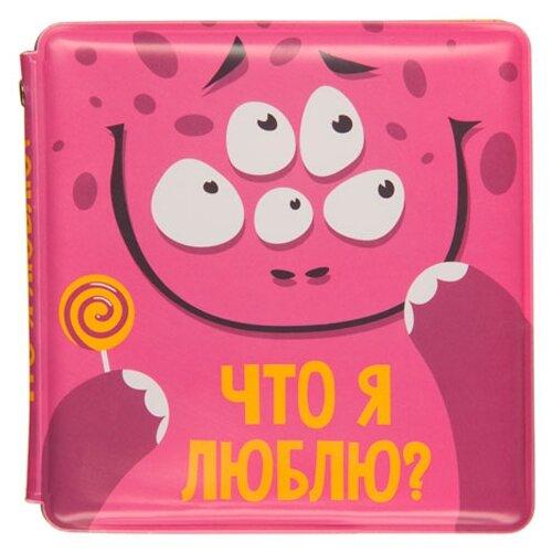 Игрушка для ванной Happy Baby I Like It (32020) розовый цена 2017