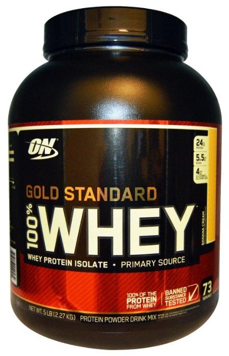 Протеин Optimum 100% Whey Protein Gold Standart 2270 гр Печенье и крем Протеин