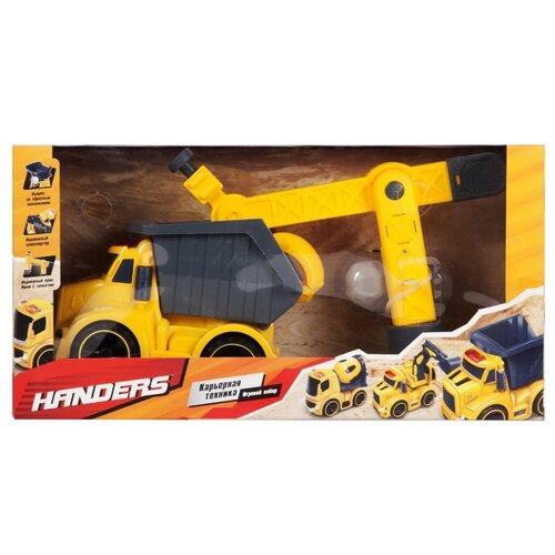 Купить Набор техники Handers Карьерная техника (HAC1607-103) желтый/серый, Машинки и техника