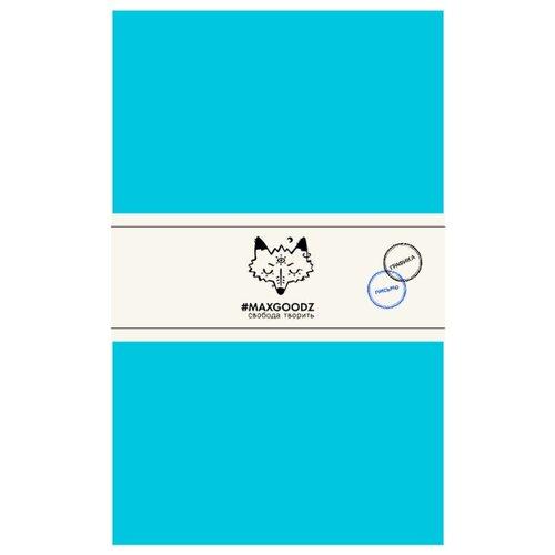 Купить Скетчбук MAXGOODZ Classic переплет на нитке 21 х 13 см, 120 г/м², 32 л. Светло-бирюзовый, Альбомы для рисования
