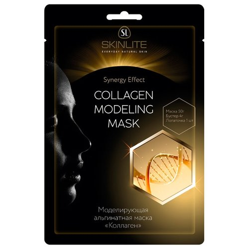 Skinlite альгинатная маска Коллаген, 50 г альгинатная маска коллаген 3д
