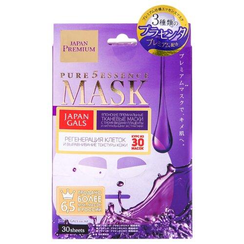 Japan Gals маска Pure 5 Essence Premium c тремя видами плаценты, 30 шт.