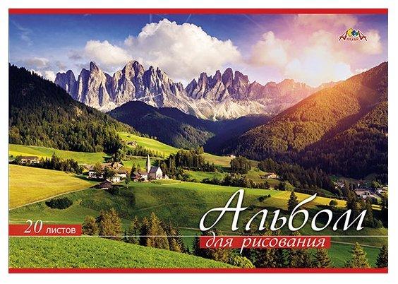 Альбом для рисования Апплика Альпийский луг 29.7 х 21 см (A4), 20 л.