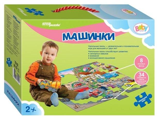 Пазл Step puzzle Baby Step Машинки (70102), 42 дет.