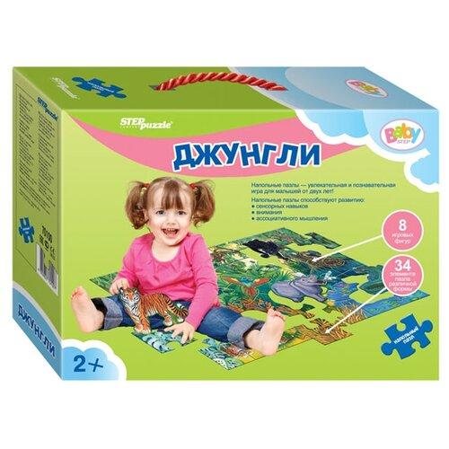 Пазл Step puzzle Baby Step Джунгли (70100), 42 дет. пазл step puzzle park