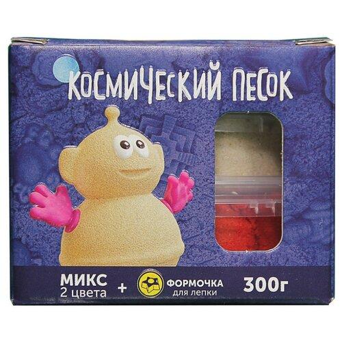 Купить Кинетический песок Космический песок МИКС-набор 2 цвета с формочкой KP015SR, 0.3 кг