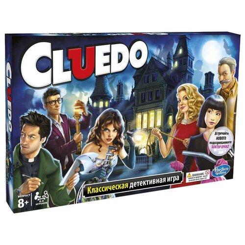 Купить Настольная игра Hasbro Игры Клуэдо (обновленная) 38712, Настольные игры