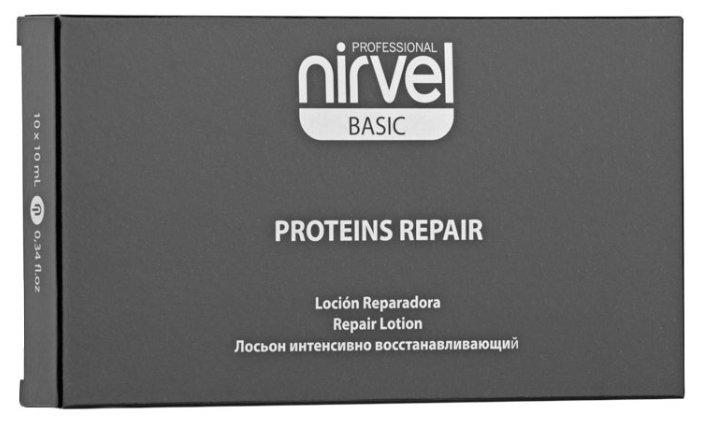 Nirvel Proteins Repair Лосьон интенсивно восстанавливающий для волос