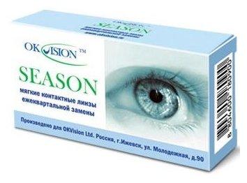 OKVision Season (2 линзы)