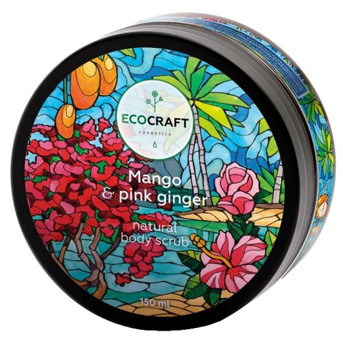 EcoCraft Скраб для тела Mango and pink ginger, 150 мл