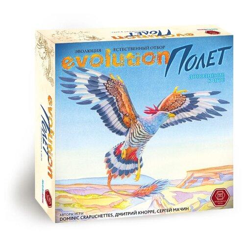 Фото - Дополнение для настольной игры Правильные игры Эволюция Полёт игры