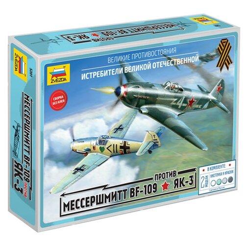 Купить Сборная модель ZVEZDA Мессершмитт BF- 109 против Як-3 (5201) 1:72, Сборные модели