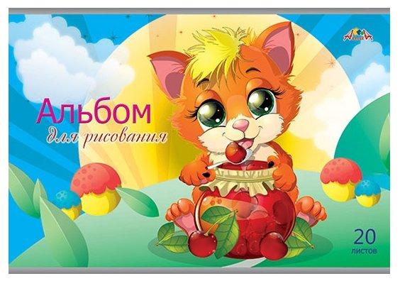 Альбом для рисования Апплика Лисенок 29.7 х 21 см (A4), 100 г/м², 20 л.