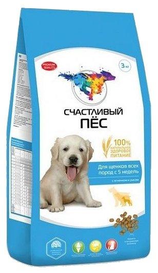 Корм для собак Счастливый пёс Сухой корм для щенков всех пород с 5 недель с ягненком и рисом