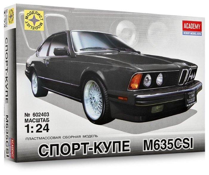 Сборная модель Моделист Автомобиль спорт-купе М635CSI (602403) 1:24