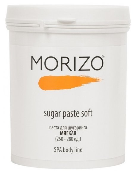 Паста для шугаринга Morizo Мягкая