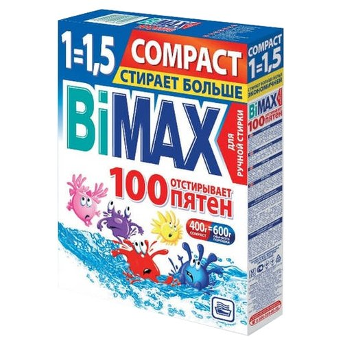 Стиральный порошок Bimax 100 пятен Compact (ручная стирка) 0.4 кг картонная пачкаСтиральный порошок<br>