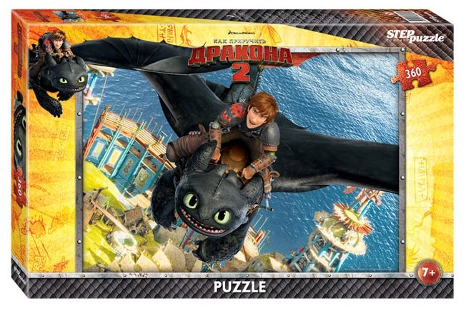 Пазл Step puzzle Dreamworks Драконы (96030), 360 дет.