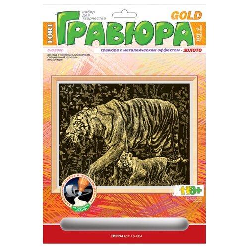 Гравюра LORI Тигры (Гр-064) золотистая основа lori гравюра с эффектом золота тигры lori