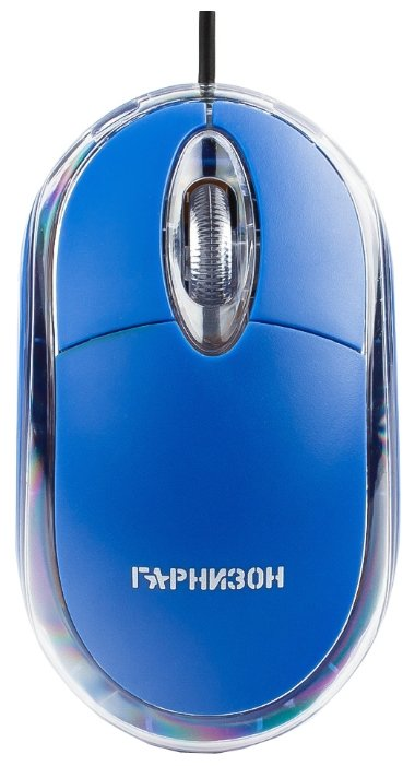 Мышь Гарнизон GM-100B Blue USB