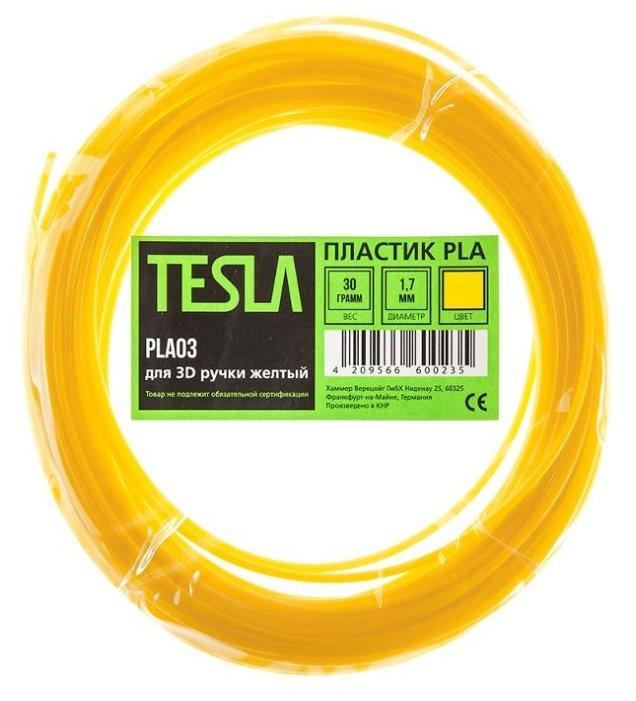 PLA пруток TESLA 1.70 мм желтый