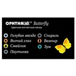 Офтальмикс Butterfly Crazy (2 линзы)