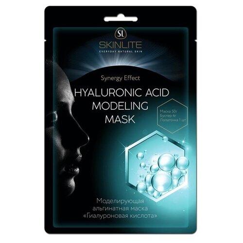 Skinlite альгинатная маска Гиалуроновая кислота, 50 г косметика кристина гиалуроновая кислота