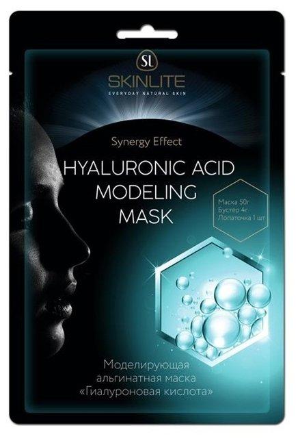 Skinlite альгинатная маска Гиалуроновая кислота