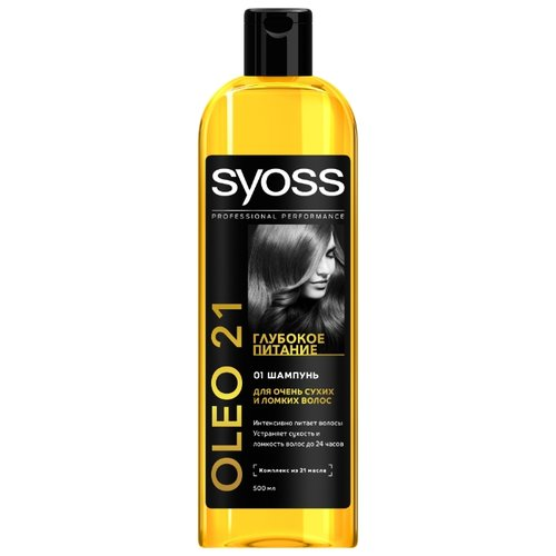 Syoss шампунь Oleo 21 Intense Care 500 мл шампунь syoss syoss sy001lwfxys9
