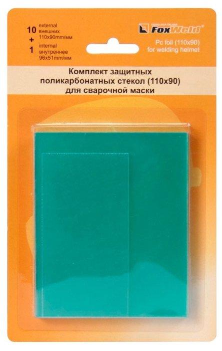Защитное стекло FoxWeld №1 110×90