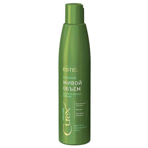 Estel Professional бальзам Curex Volume Живой объем для сухих, поврежденных волос, 250 млОполаскиватели<br>