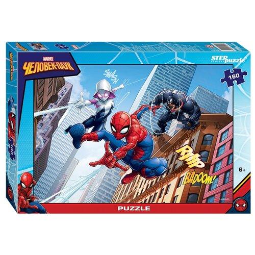 Купить Пазл Step puzzle Marvel Человек-паук - 2 (94079), 160 дет., Пазлы