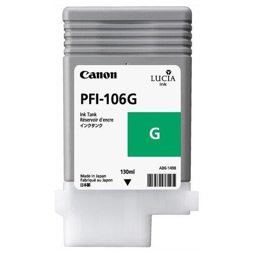 Картридж Canon PFI-106G (6628B001)