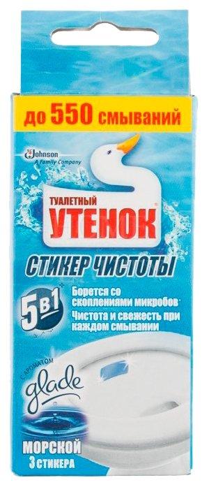 Туалетный утенок стикер для унитаза Морской
