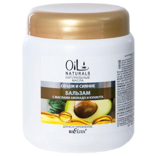 Bielita бальзам Oil Naturals Объем и сияние с маслами авокадо и кунжута, 450 мл недорого