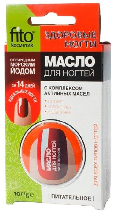 Масло Здоровые ногти Питательное