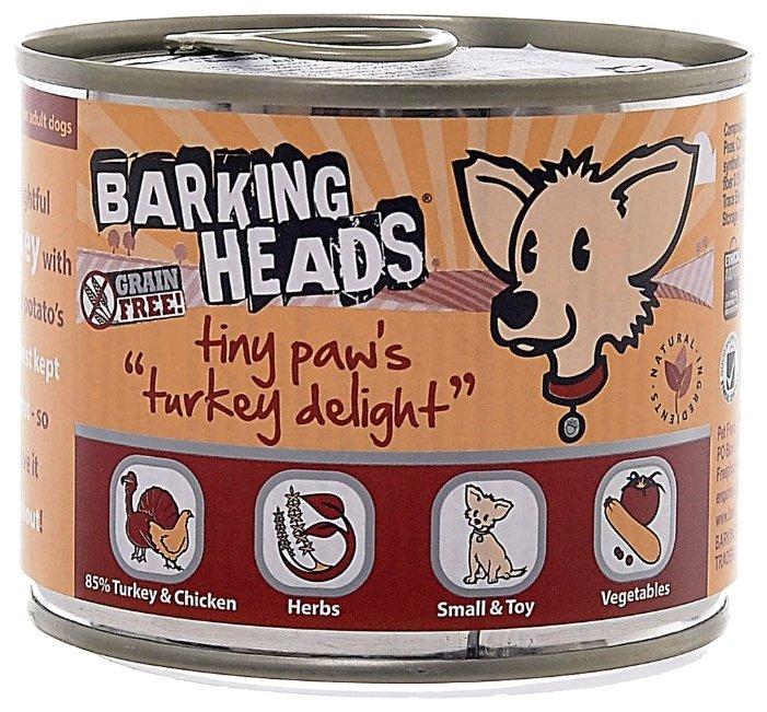Корм для собак Barking Heads Консервы для собак мелких пород с индейкой Бесподобная индейка