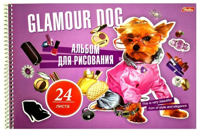 Альбом для рисования Hatber Гламурные собачки 29.7 х 21 см (A4), 100 г/м², 24 л.