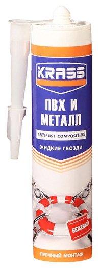 Монтажный клей Krass ПВХ и металл Прочный монтаж (300 мл)
