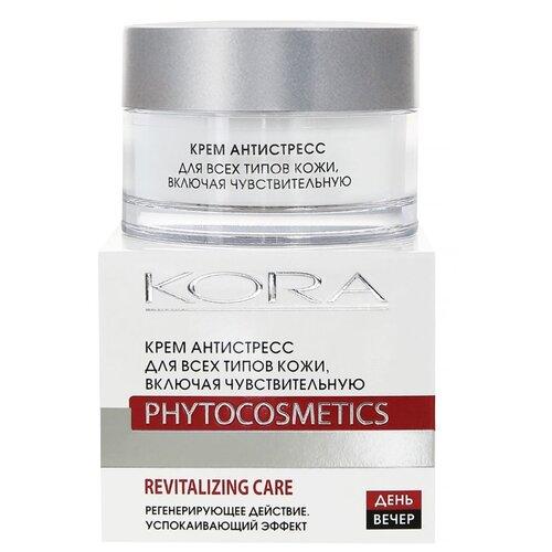 Kora Phytocosmetics Крем антистресс для лица для всех типов кожи, включая чувствительную, 50 мл крем kora крем для сухой кожи