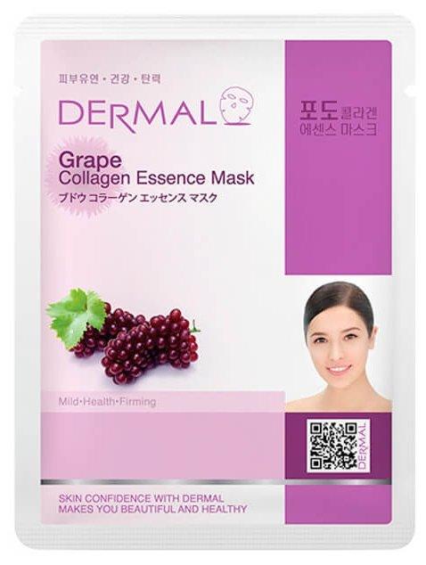 DERMAL тканевая маска Grape Collagen Essence Mask с коллагеном и экстрактом винограда