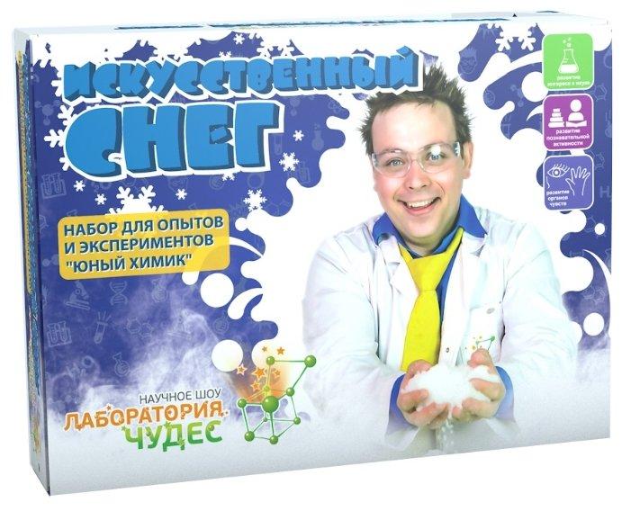 Набор Инновации для детей Искусственный снег