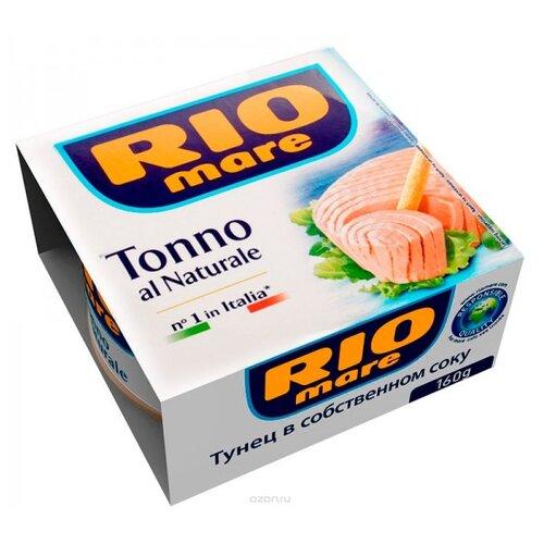 тунец в собственном соку sunfeel 170 г Rio Mare Тунец в собственном соку, 160 г
